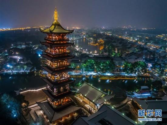 """(美丽中国)(2)江南水乡变身""""冬日雪乡"""""""