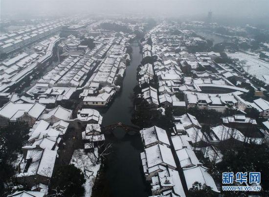 """(美丽中国)(4)江南水乡变身""""冬日雪乡"""""""