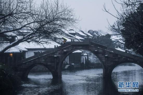 """(美丽中国)(3)江南水乡变身""""冬日雪乡"""""""