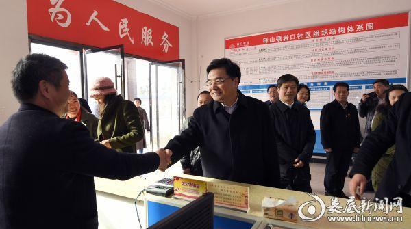 省委常委、省委组织部部长王少峰来娄底市调研基层党建、脱贫攻坚和乡村振兴工作