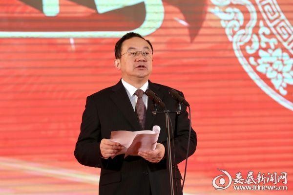 市委副书记、市长杨懿文主持团拜会