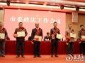 娄底市15名2017年度见义勇为先进典型受表彰