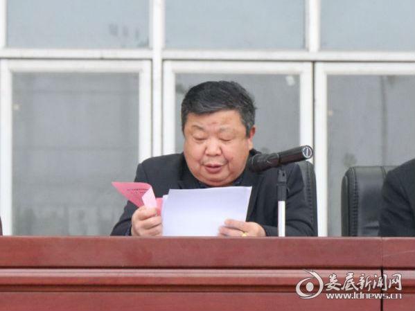 刘蒲南书记宣读表彰名单