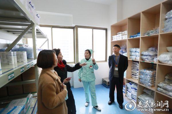 参观市中心医院临床科室仓库
