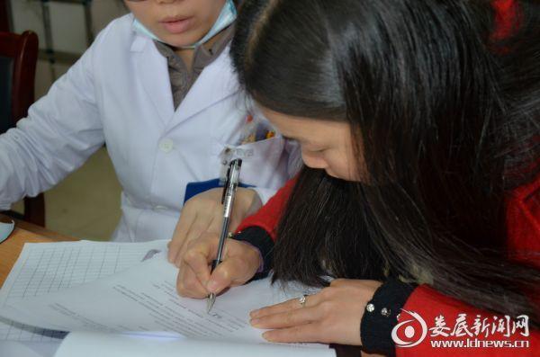杨严楚的妈妈签署手术意向书