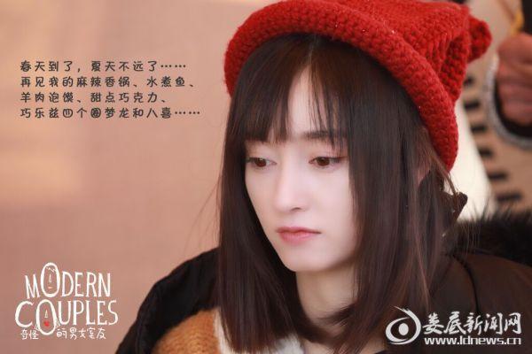 """(徐晓璐饰演的""""十一""""垂眸深思)"""