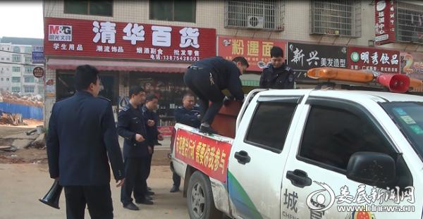 执法人员没收占道经营摊贩的工具