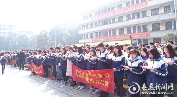 十二、学生宣誓