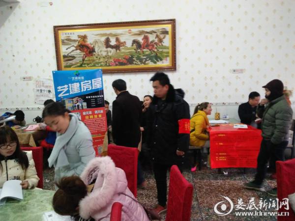 广州富仕康是一家光电子行业企业,每天8小时工作制,无夜班的工作安排,吸引了不少年轻求职者。
