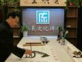 """【新时代的奋斗者】做新时代的文化先锋 新化""""土画家""""陈许仙40余年的艺术情怀"""