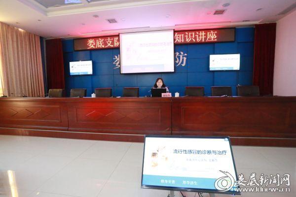市中心医院23病室(儿科)主任、儿科教研室主任、主任医师姜新萍授课现场