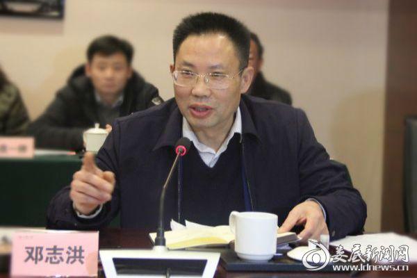 3娄底市民政局党组书记、局长邓志洪