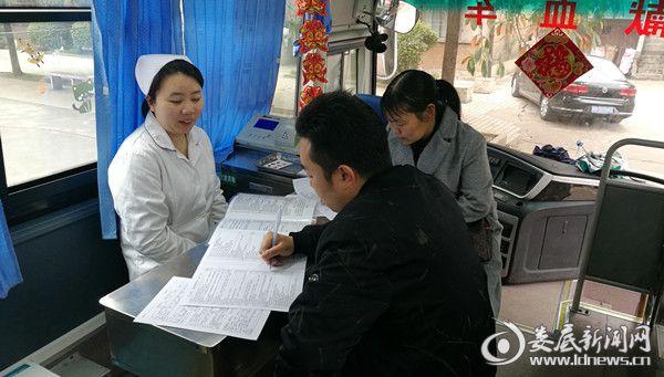 填写献血信息表