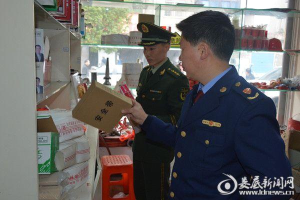 """娄星大队联合工商部门开展""""3.15""""消防产品专项整治行动1"""