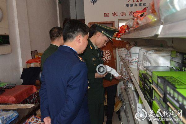 """娄星大队联合工商部门开展""""3.15""""消防产品专项整治行动3"""
