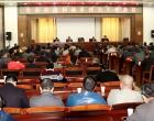 娄底召开全市住房和城乡建设工作会议