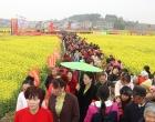 娄底·双峰第八届油菜花文化旅游节开幕 万余游客共享芳菲