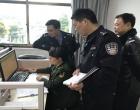 娄星消防大队开展派出所消防监督业务培训