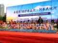 娄底少年儿童共绘12米画卷 大美娄底展示环保意识