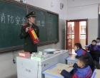 双峰消防走进小课堂教小朋友学习消防安全知识