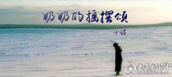 """(《颂暖》送走""""倒春寒"""" 小诺新歌""""反差萌""""实力圈粉)"""