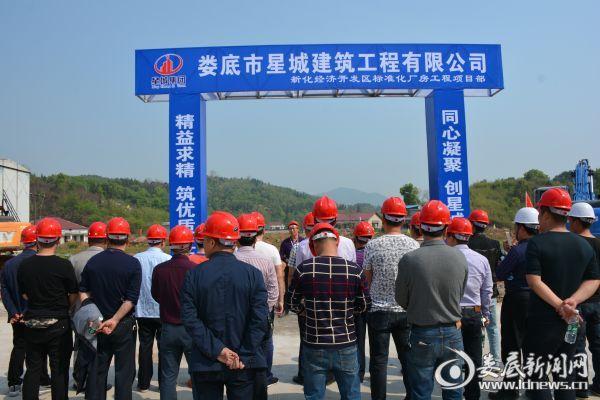 特种陶瓷产业园标准化厂房第二期建设开工现场