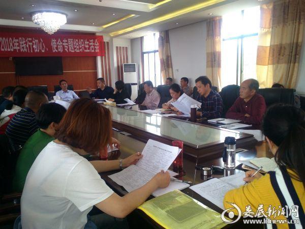 万宝镇专职副书记李治正在传达贯彻中央和省市区关于乡村振兴战略的重要部署和指示精神