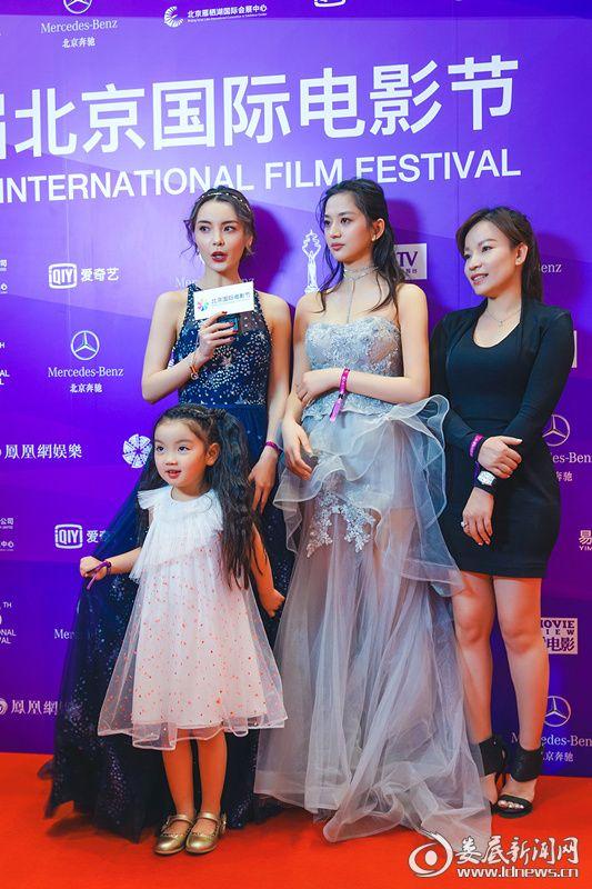 电影《营救汪星人》北京电影节红毯1