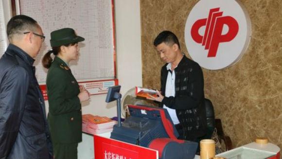 """双峰县消防大队对全县61家福利彩票店开展""""面对面""""消防培训"""