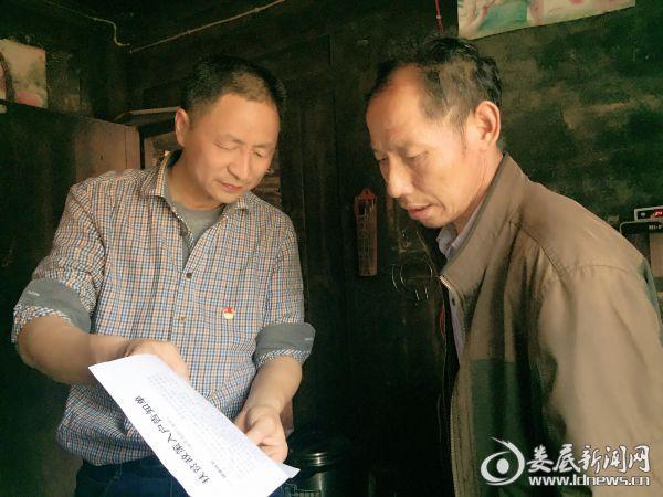 (向贫困村民讲解扶贫举措)