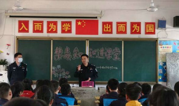 冷水江市组织开展禁毒知识进课堂活动