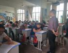 游家镇组织开展扶贫专项业务知识考试