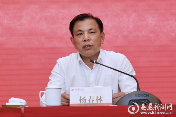(省委第七巡视组组长杨春林出席会议并讲话)