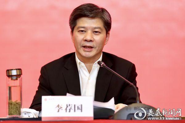 娄底市委书记、市人大常委会主任李荐国出席并讲话