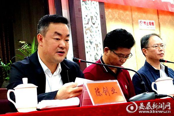(冷水江市委副书记陈创业讲话)DSC_3081