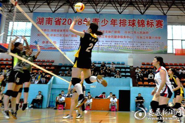 (2018年湖南省青少年排球锦标赛比赛现场。熊又华 摄影)DSC_6188-