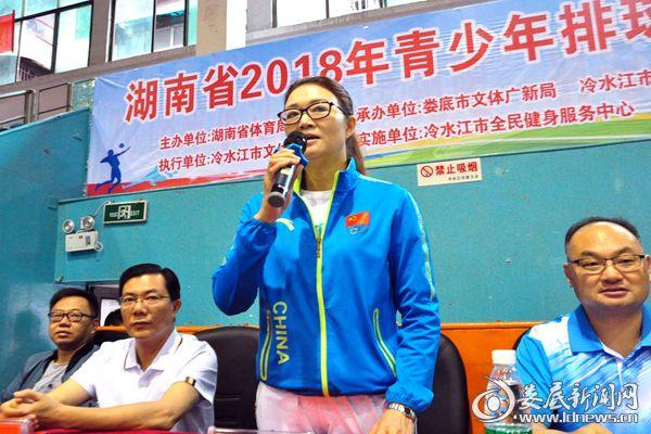 (湖南省体育局青少年体育处副调研员余小英宣布开赛。熊又华 摄影)DSC_5320-