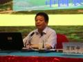 王汉中院士来娄作学术报告 鼓励支持娄底发展油菜产业