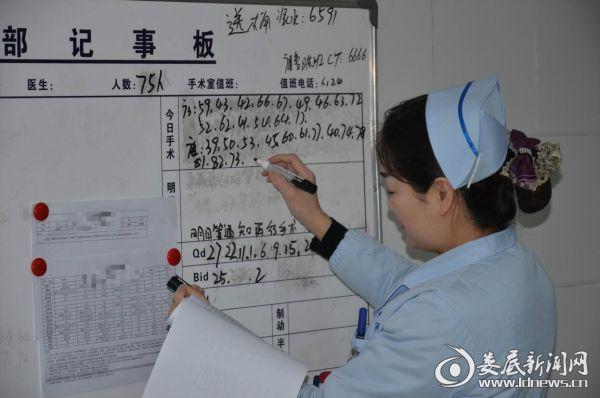 (娄底爱尔眼科医院护理部护士长欧阳清平正在记事板上记录手术患者数量)
