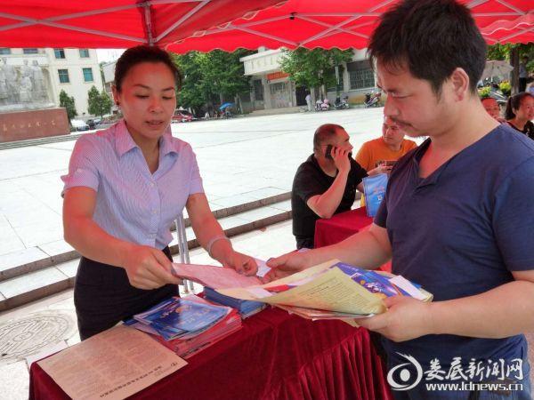 双峰农商银行工作人员通过折页宣传非法经济犯罪相关知识