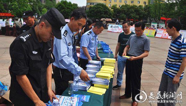 冷水江市公安局组织开展应急知识宣传1