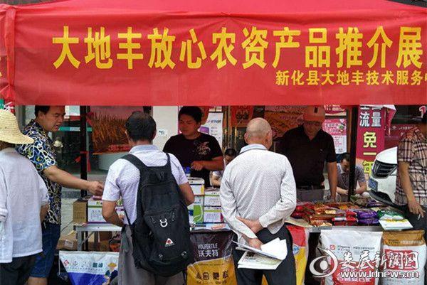 大地丰公司向农民朋友推介放心产品