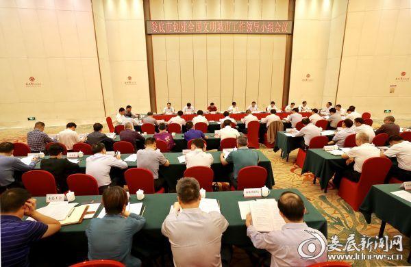 (5月23日上午,娄底市召开创建全国文明城市工作领导小组会议)