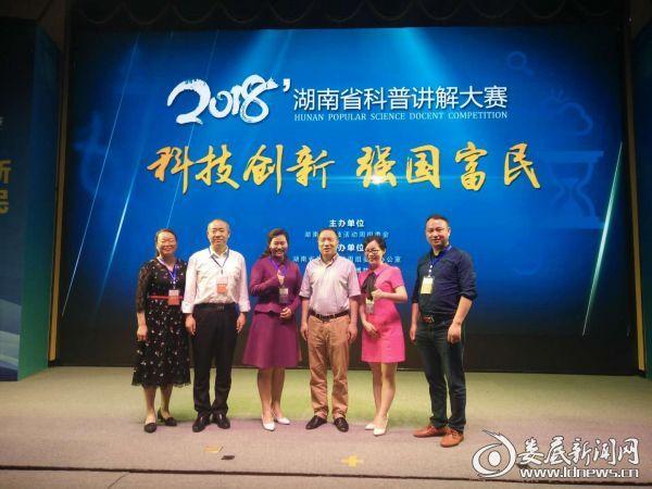 该院儿童保健科医生刘冰雪(右二)荣获湖南省科普讲解大赛三等奖