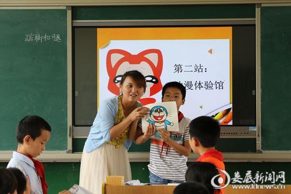 2.美术老师章娟在新化满竹学校授课《我画的动漫形象》