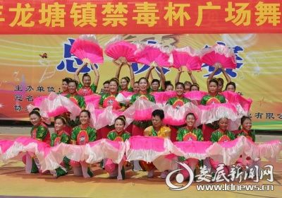 longtangzheng