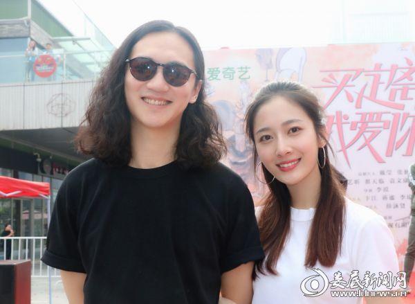 (杨欣颖《买定离手我爱你》开机 北影校花成唐艺昕情敌)