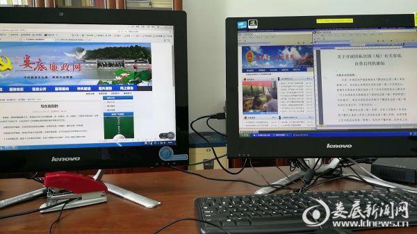 检查证件电脑登记情况1