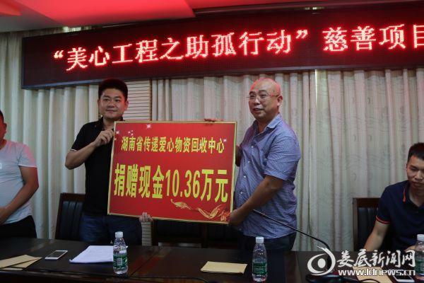 民政局副局长王健(左)与罗烨在捐赠仪式上