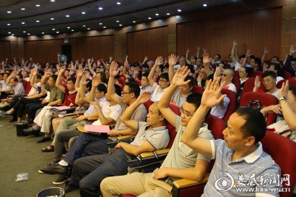 举手通过选举办法